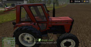 Трактор Fiat Store 504