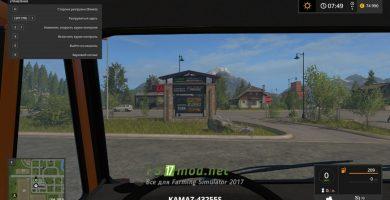 КАМАЗ-43255S вид с кабины