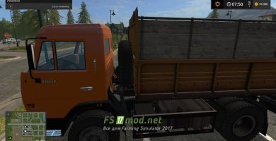 КАМАЗ-43255S