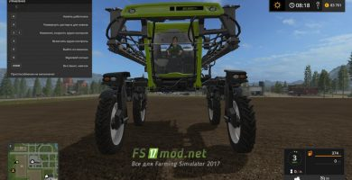 Мод на SLURRY SPRAYER для игры Farming Simulator 2017