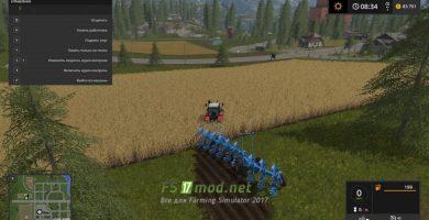Плуг PFLUG PACK DH для игры Симулятор Фермера 2017 в действии