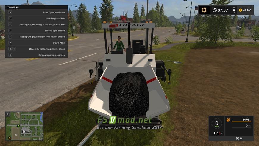 асфальт мод на ферму симулятор 2017