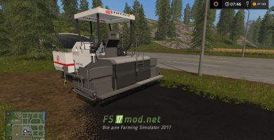 Черный асфальт для Farming Simulator 2017