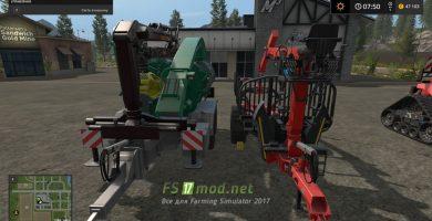 Лесное оборудование с динамические шлангами для игры Симулятор Фермера 2017