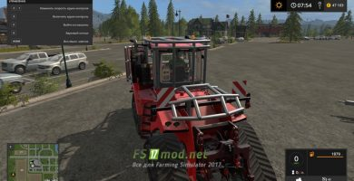 Трактор CASE IH QUADTRAC FOREST
