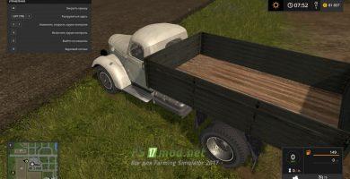 ЗИЛ-164 для Фермер Симулятор 2017
