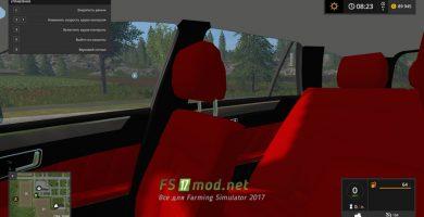 Автомобиль MERCEDES E350 красный салон