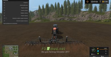 AMAZONE Condor 15001 для Farming Simulator 2017