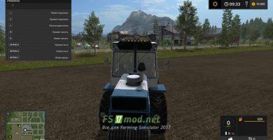 Трактор ХТЗ T-200К