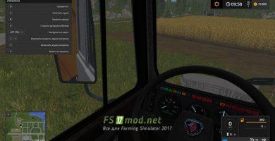 МАЗ-6303 вид с кабины