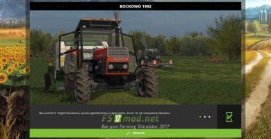 Карта BOCKOWO 1992 загрузочный экран