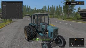 Синий MTZ - 80 для игры Фермер Симулятор 2017