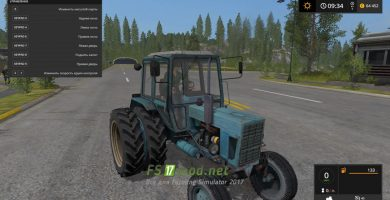 Синий MTZ — 80 для игры Фермер Симулятор 2017