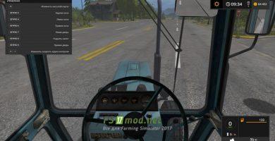 MTZ — 80 вид с кабины