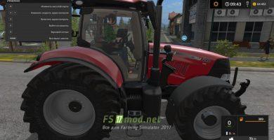 Трактор NLD FARMERS CASE PUMA CVX для игры Farming Simulator 2017