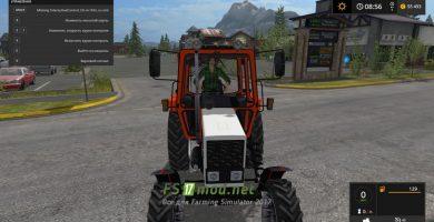 Мод на MTZ-82.1 для Farming Simulator 2017