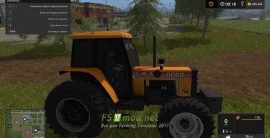 Трактор CBT 8060 для игры FS 2017