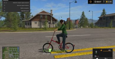 Мод KEMPING BICYCLE пак для игры FS 2017