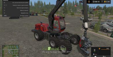 Лесозаготовочный комбайн KOMATSU 941 TM2000 TFSG для игры Farming Simulator 2017