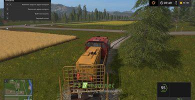 LocoDrive для игры Симулятор Фермера 2017