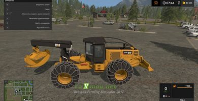 Мод на CAT 555D SKIDDER RELEASE для Farming Simulator 2017