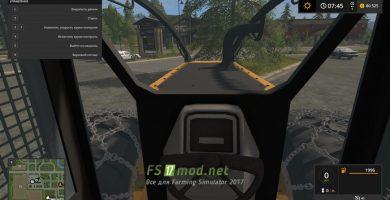CAT 555D SKIDDER RELEASE вид из кабины