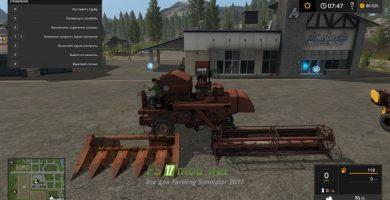 Комбайн СК-4 Ростсельмаш для Farming Simulator 2017