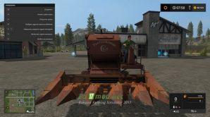 Комбайн СК-4 Ростсельмаш