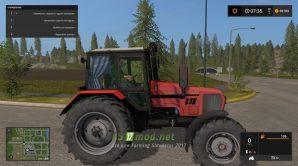 Трактор МТЗ 1221.2 для игры FS 2017