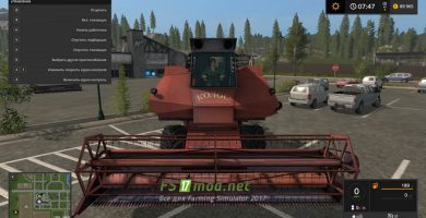 Комбайн СК-6 «Колос» для игры Farming Simulator 2017