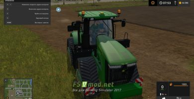 Трактор John Deere 9560 RX для Farming Simulator 2017
