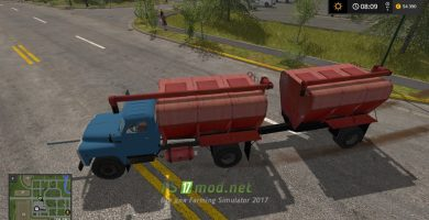ГАЗ 53 СЗК