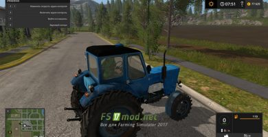 Мод на МТЗ-52 для Farming Simulator 2017