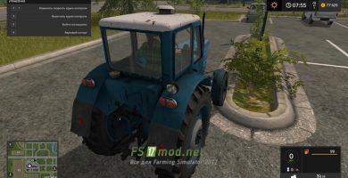 Трактор МТЗ-50 Беларус
