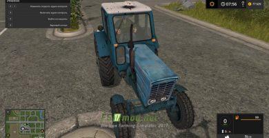 Трактор МТЗ-50 Беларус для FS 2017