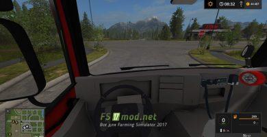 Пожарная машина вид с кузова