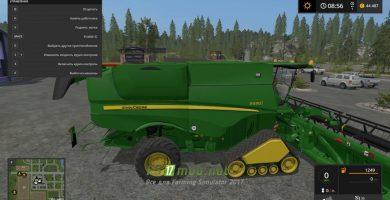 Мод John Deere S600i Series пак Farming Simulator 2017