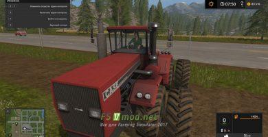 Трактор CASE STEIGER 9190