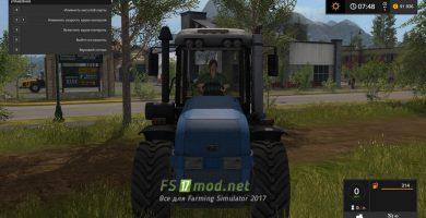 Мод на ХТЗ 17221-09 для игры Farming Simulator 2017