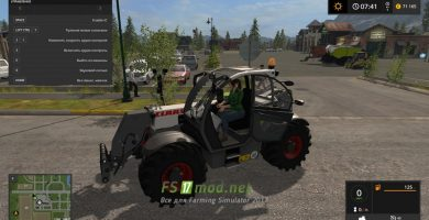 CLAAS SCORPION 7055