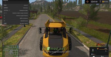 Мод на грузовик VOLVO A40G