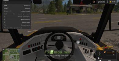VOLVO A40G вид с кабины