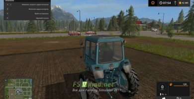 Мод MT3 80X для Farming Simulator 2017