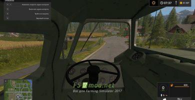 MAZ 7310 вид с кабины