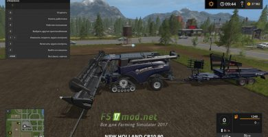 Мод на NEW HOLLAND COMBO PACK для игры FS 2017