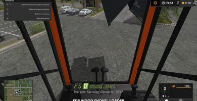 WOOD SHOVEL LOADER вид из кабины