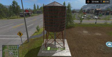 WATER TOWER для игры Симулятор Фермера 2017