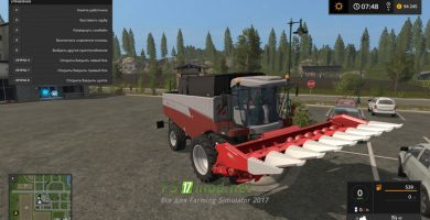 Комбайн АКРОС 595 Плюс для Farming Simulator 2017