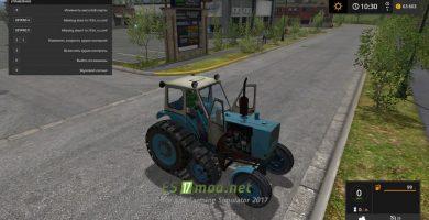 UMZ-6KL
