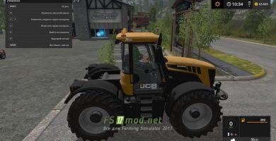 Трактор JCB FASTRAC 3000 XTRA